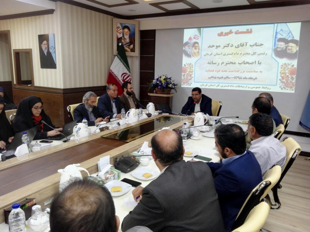 پرونده بزرگ ارتشا در اداره مالیاتی استان کرمان