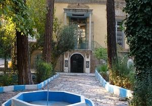 باغ اعلم السلطنه در آستانه تملک شهرداری