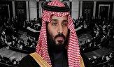 در خواست برای مصادره اموال بن سلمان / آیا شاهزاده سعودی محاکمه میشود؟