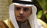عادل الجبیر: خواهان جنگ با ایران نیستیم