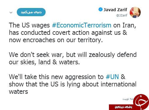 ظریف: تجاوز گری تازه آمریکا را به سازمان ملل میبریم/ دنبال جنگ نیستیم اما غیورانه از خود دفاع میکنیم