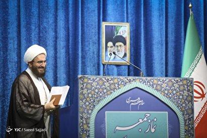نماز جمعه تهران /۳۱ خرداد ۹۸