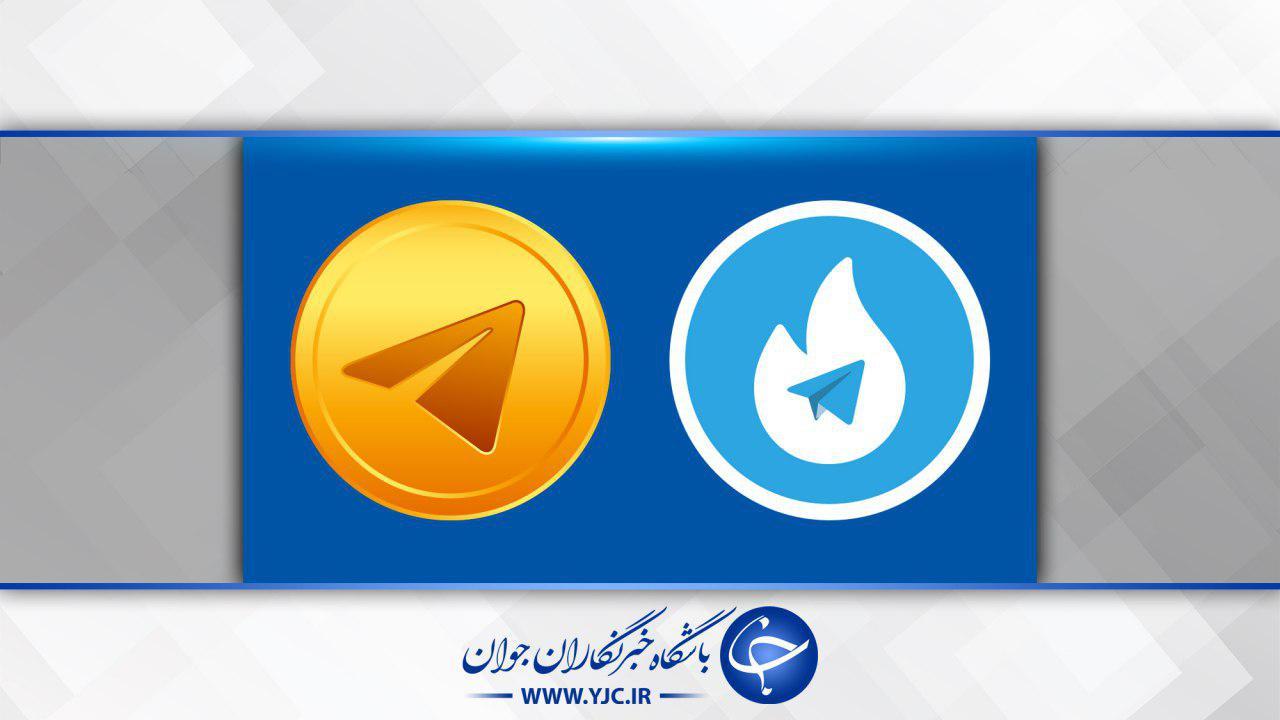هاتگرام و تلگرام طلایی از دسترس خارج شد +تصویر