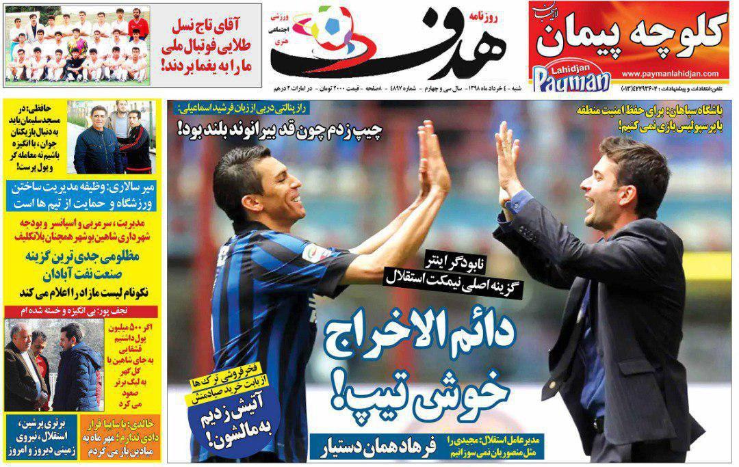 خودزنی به سبک سازمان لیگ/ استراماچونی جدیدترین گزینه آبیها/ احتمال محرومیت ۴ ساله برای دونده ایران
