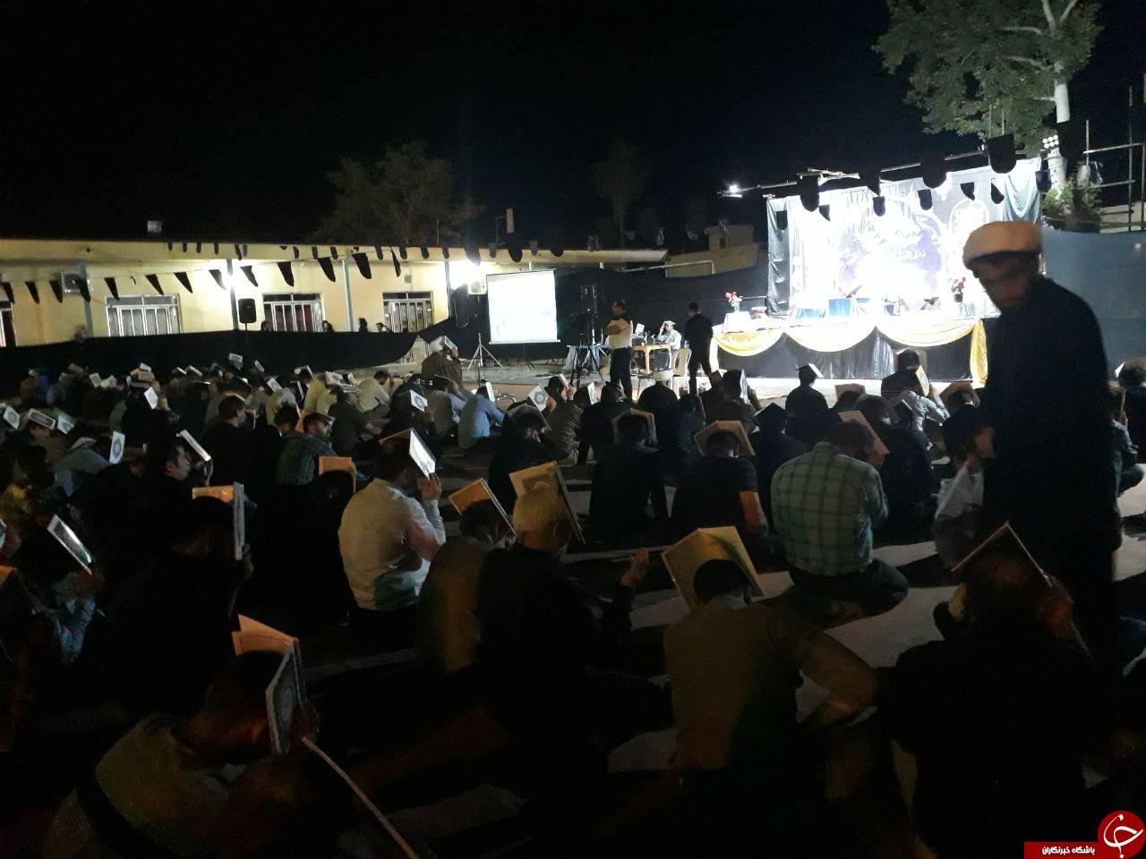 برگزاری مراسم احیای شب قدر در گلستان + تصاویر