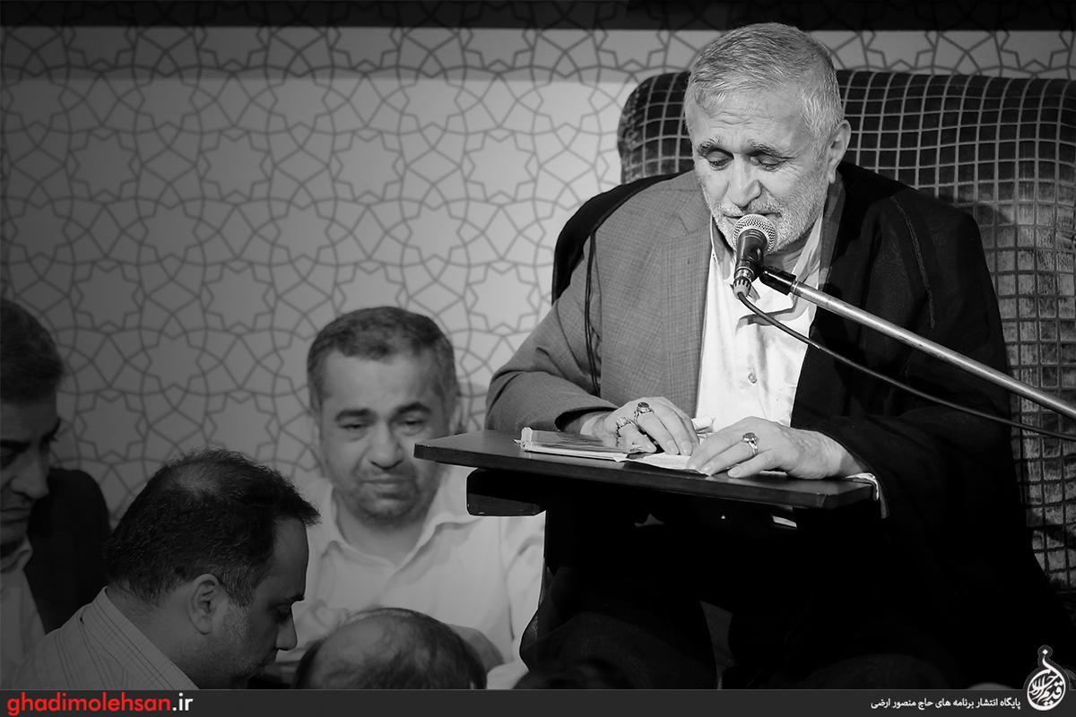 مناجات خوانی منصور ارضی در شب هجدهم رمضان ۹۸ + صوت