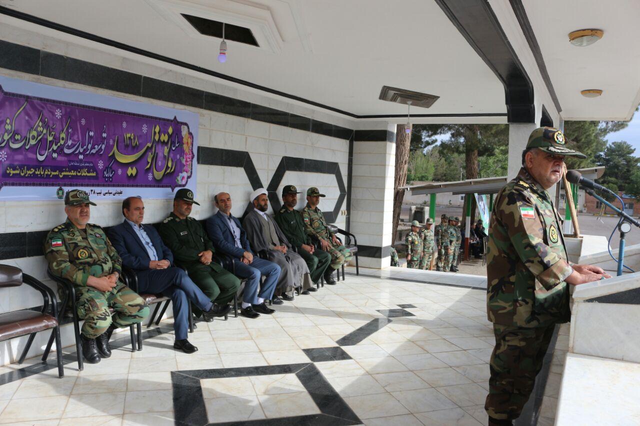اجرای مراسم صبحگاه مشترک نیروهای مسلح در تربت جام