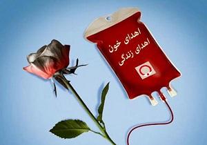 اهدای خون بیش از 1300 یزدی در در نیمه نخست ماه رمضان /ارسال دو هزار و ۷۹۶ فرآوردههای خونی به مراکز درمانی