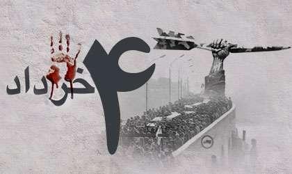 #دزفول/ شهری که با ذره ذره وجودش دِین خود را ادا کرد