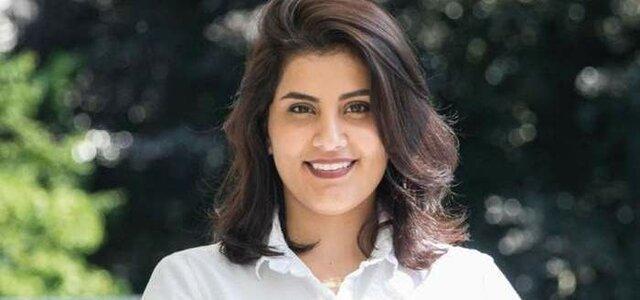 لجین الهذلول: آنچه مقامات سعودی با من کردند