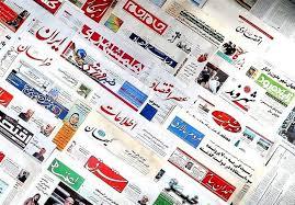 ۷۵۰ تن کاغذ بین ۳۴۰ روزنامه و نشریه توزیع شد