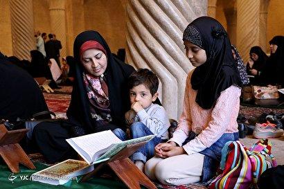محفل اُنس با قرآن در مسجد وکیل شیراز