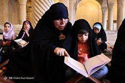 باشگاه خبرنگاران - محفل اُنس با قرآن در مسجد وکیل شیراز