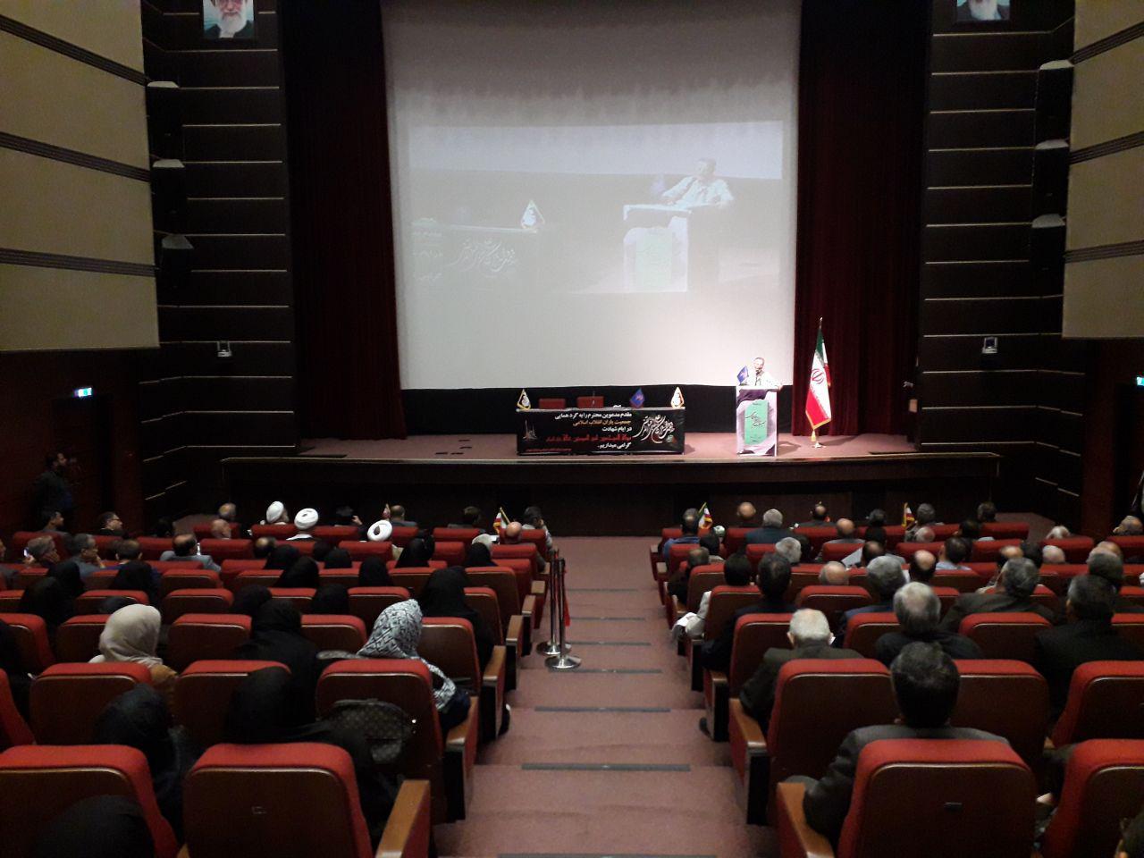 گردهمایی جمعیت یاران انقلاب اسلامی برگزار شد