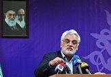 تاکید بر کرامت انسانی در دانشگاه آزاد/ تحول فرهنگی جمهوی اسلامی ایران را پایدار کرد