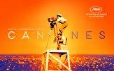 باشگاه خبرنگاران - برگزیدگان جشنواره کن ۲۰۱۹ معرفی شدند/ نخل طلا به کارگردان کره جنوبی رسید