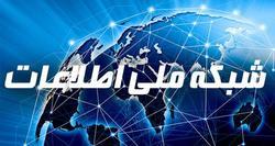 شبکه ملی اطلاعات، برگ برندهی جنگهای مجازی + صوت