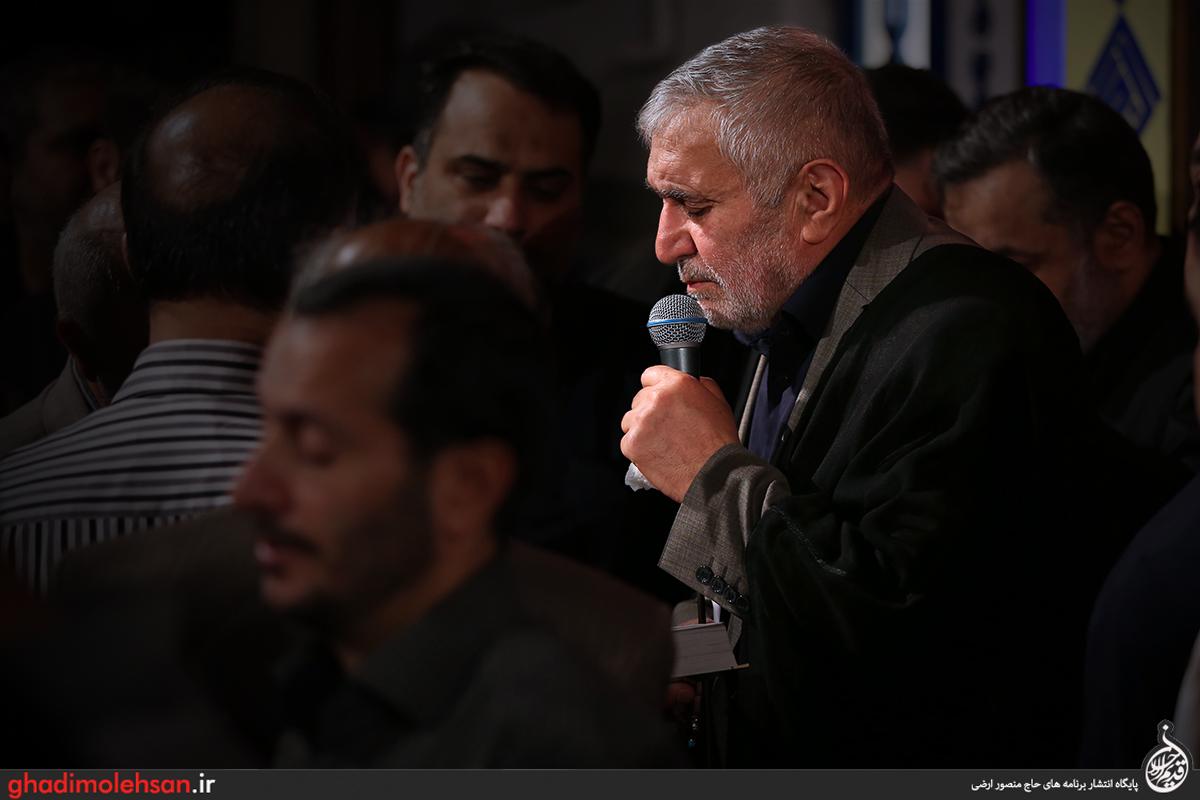 مناجات خوانی منصور ارضی در شب نوزدهم رمضان ۹۸ + صوت