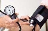 اوضاع ایرانیان در فشار خون چگونه است؟ +اینفوگرافی
