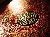 باشگاه خبرنگاران -فعالیت۴۹ پایگاه تخصصی تفسیر قرآن در خراسان رضوی