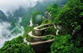 خطرناکترین جادههای جهان با پیچهای صعبالعبور + تصاویر