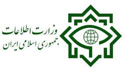 واکنش وزارت اطلاعات به پیدا شدن دستگاه کارتخوان از دفتر وزیر نفت