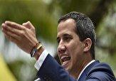 گوایدو: به کمتر از برکناری مادورو از قدرت راضی نمیشویم