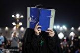 باشگاه خبرنگاران - اعمال شب بیست و یکم ماه مبارک رمضان