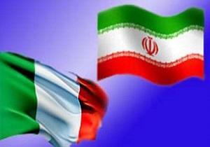 تقویت همکاری شرکتهای کوچک و متوسط ایرانی و ایتالیا