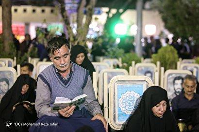 احیای شب ۲۱ رمضان در استانها