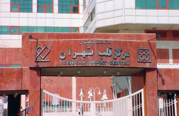 جریان بیهوشی غیر معمول بیماران بیمارستان قلب تهران در یک روز چه بود؟
