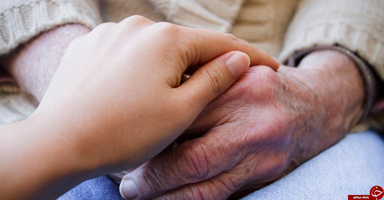 چطور میتوانیم سلامت پدر و مادر پیرمان را حفظ کنیم؟