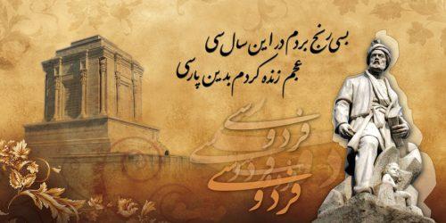 برداشت فعالان عرصه ادبیات از نگرانیهای مقام معظم رهبری/ چه کسانی زبان فارسی را تهدید میکنند؟