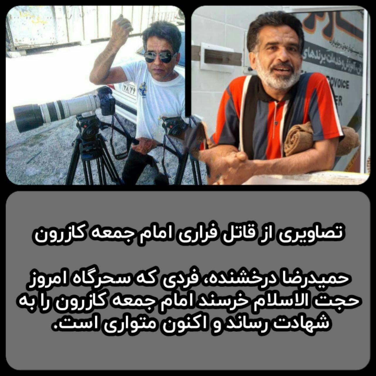 امامجمعه کازرون به قتل رسید +عکس