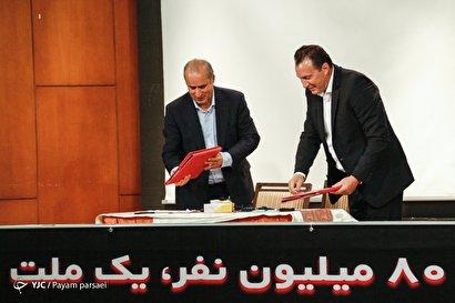 معارفه سرمربی جدید تیم ملی فوتبال