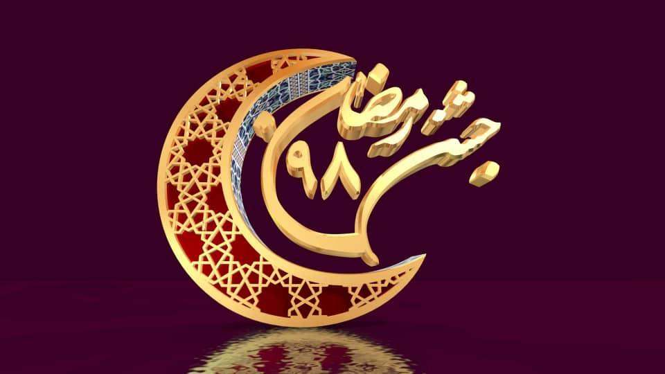 اختصاص ۷۲ غرفه فروش به مددجویانی تهرانی کمیته امداد