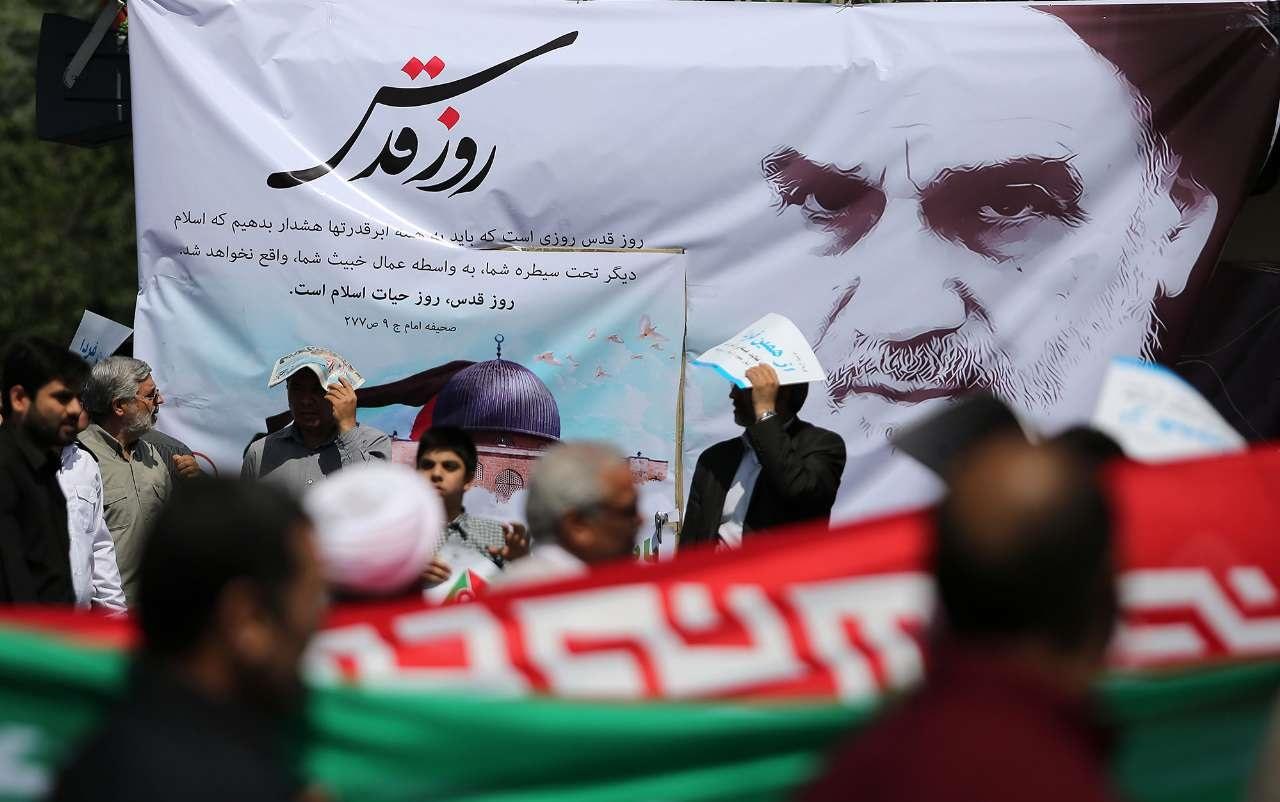 بیانیه بنیاد فرهنگی روایت فتح به مناسبت روز جهانی قدس