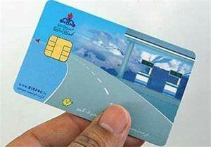 ابطال بیش از ۲۴ کارت سوخت متخلف در منطقه میاندوآب