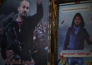 وقتی خبرنگار فلسطینی سوژه عکاسان شد + فیلم