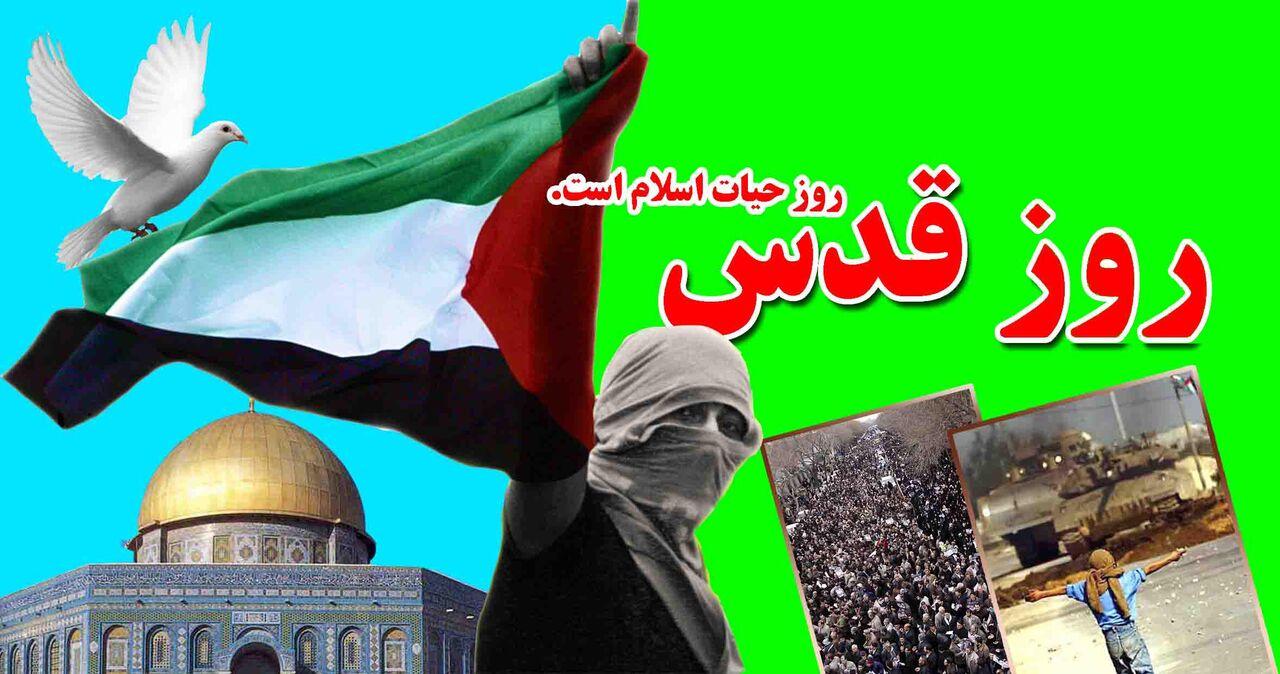 اعلام آمادگی مردم، احزاب، نهادها ومسولان استان برای حضور در راهپیمایی روز قدس