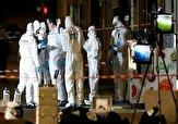 باشگاه خبرنگاران -مظنون حمله تروریستی لیون با داعش بیعت کرده بود