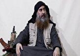 باشگاه خبرنگاران -احتمال حضور ابوبکر بغدادی در لیبی/ نیروهای تونسی به حالت به آماده باش درآمدند