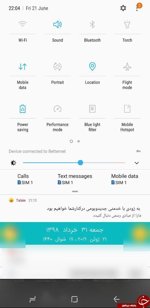 هاتگرام و تلگرام طلایی از دسترس خارج شدند +تصاویر