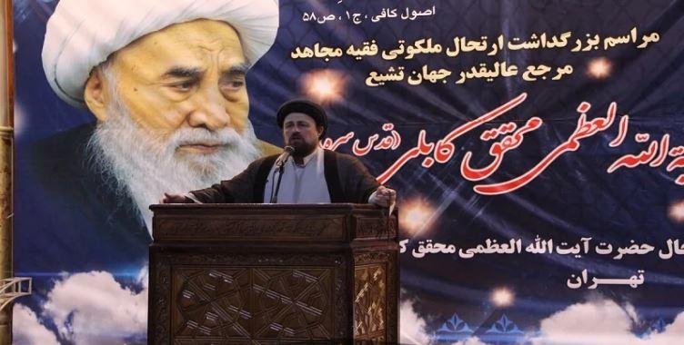 سید حسن خمینی: شیعیان افغانستان مخلص ترین افراد به امام و آرمانهای ایشان می باشد