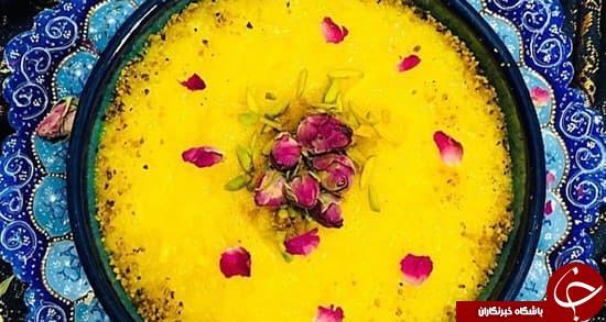 دستور تهیه و پخت شله زرد مجلسی خوشمزه