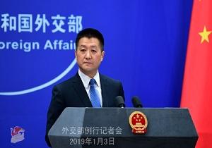چین: طرفهای دیگر برجام باید به خواستههای قانونی ایران توجه داشته باشند