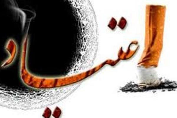 برگزاری همایش پیشگیری ازمواد مخدردرشهرستان هشترود