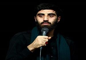 باشگاه خبرنگاران -مداحی جدید سید رضا نریمانی در استقبال از شهدای گمنام تازه تفحص شده+ فیلم