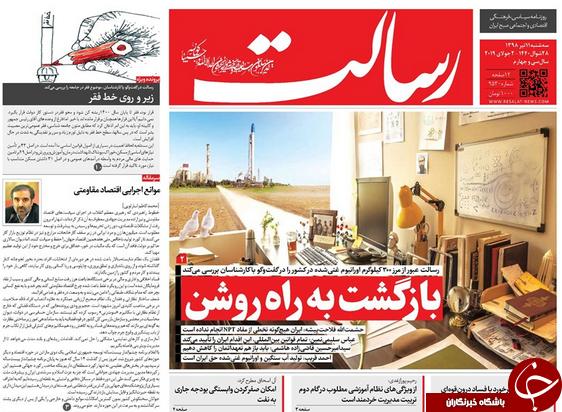 حکم جلب ریخته گران/ دوشنبه خونین پایتخت افغانستان/ اقتصاد دهه ۶۰ قابل کپی است؟