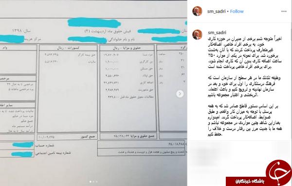 دستور قاطع مدیرعامل شرکت مخابرات ایران برای برخورد با مدیران متخلف